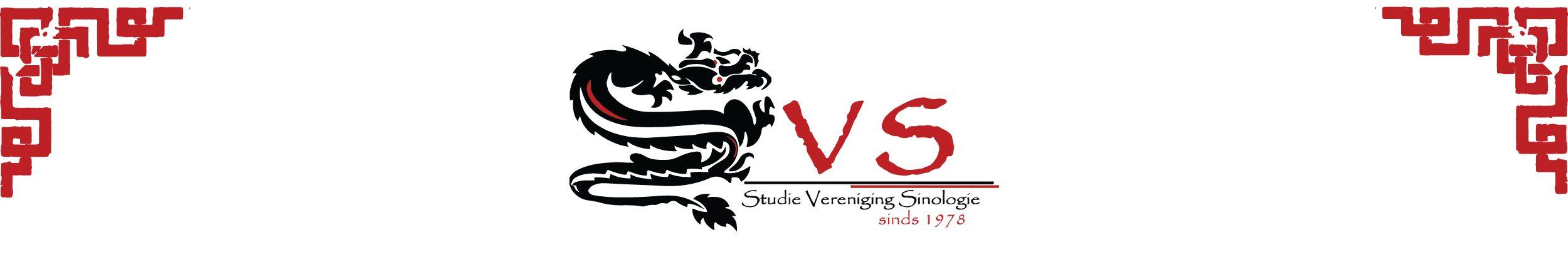 Studie Vereniging Sinologie Leiden