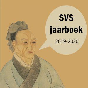 SVS jaarboek
