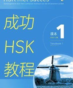 Boeken Beginnend Chinees A